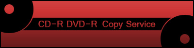CD-R DVD-R Copy Service